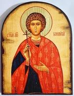 Вонифатий, Св.Муч., икона под старину JERUSALEM, арка (13 Х 17)