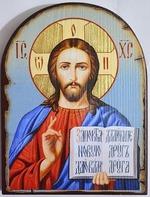 Спаситель (голубой фон), икона под старину JERUSALEM, арка (13 Х 17)
