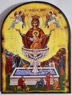 Живоносный источник Б.М., икона под старину JERUSALEM, арка (13 Х 17)