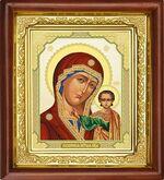Казанская Б.М., икона в деревянной рамке (Д-16пс-14)