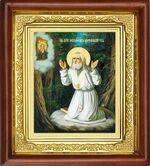 Серафим Саровский. Моление на камне, икона в деревянной рамке (Д-16пс-55)