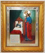 Целительница Б.М. Икона в багетной рамке 19 Х 22