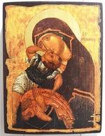 Взыграние Младенца Б.М. (коричневое одеяние), икона под старину JERUSALEM прямая (13 Х 17)