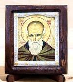 Максим Исповедник, Икона Византикос, полуоклад, 8Х6