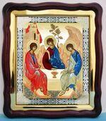 Троица, в фигурном киоте, с багетом. Большая аналойная икона (28 Х 32)