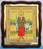Ксения Петерб., в фигурном киоте, с багетом. Храмовая икона (43 Х 50)