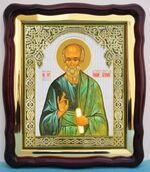 Иоанн Богослов, в фигурном киоте, с багетом. Храмовая икона (43 Х 50)