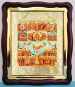 Шестоднев, в фигурном киоте, с багетом. Храмовая икона (43 Х 50)