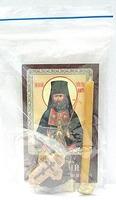Василий Кинешемский. Набор для домашней молитвы (Zip-Lock). Лик, молитва, свечка, ладан, крестик
