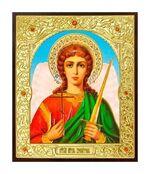 Ангел Хранитель. Икона в окладе малая (Д-22-02)