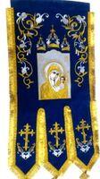 Хоругвь текстиль, бархат, двух-сторонняя вышивка, синяя. Казанская Б.М. + Николай Чудотворец