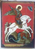 Георгий, убивающий змея, икона под старину JERUSALEM панорамная, с клиньями (13 Х 17)