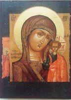 Казанская Б.М., икона под старину JERUSALEM прямая (13 Х 17)