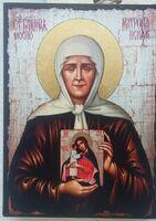 Матрона Московская, с иконой Б.М., икона под старину JERUSALEM прямая (13 Х 17)