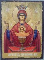 Неупиваемая чаша Б.М., икона под старину JERUSALEM прямая (13 Х 17)