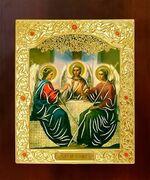 Троица. Икона в окладе средняя (Д-21-60)