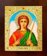 Ангел Хранитель. Икона в окладе средняя (Д-21-02)