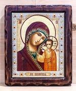 Казанская Б.М., Икона Византикос, полуоклад, 22Х26