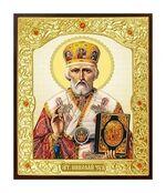 Николай Чудотворец. Икона в окладе малая (Д-22-25)