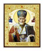 Николай Чудотворец. Икона в окладе малая (Д-22-27)