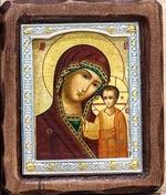 Казанская Б.М., Икона Византикос, полуоклад, 9Х10