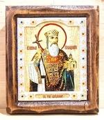 Владимир Св.Князь, Икона Византикос, полуоклад, 12Х14