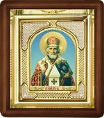 Николай Чудотворец, малая аналойная икона, риза (Д-3с-26)