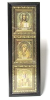 Иконостас домашний в киоте, тройной, вертикальный, 54 Х 18 см.