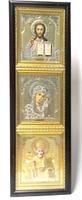 Иконостас домашний в киоте, тройной, вертикальный, 70 Х 22 см.