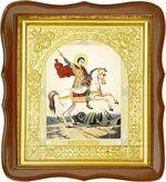 Георгий, побеждающий змея, средняя аналойная икона, фигурный киот (Д-17фс-32)