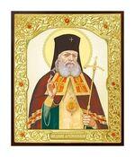 Лука Крымский. Икона в окладе малая (Д-22-37)