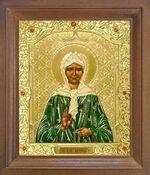 Матрона Московская. Икона в деревянной рамке с окладом (Д-26псо-39)