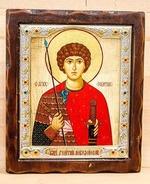 Георгий победоносец, Икона Византикос, полуоклад, 12Х14