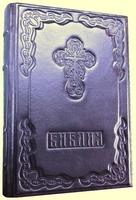 Библия в кожаном переплете с тиснением, цвет тёмно-синий, А-4, русский язык