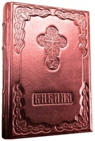 Библия в кожаном переплете с тиснением, цвет спелая вишня, А-4, русский язык