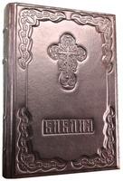 Библия в кожаном переплете с тиснением, цвет коричневый, А-4, русский язык