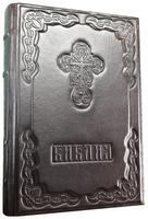 Библия в кожаном переплете с тиснением, цвет бежевый, А-4, русский язык