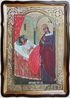 Целительница Б.М., в фигурном киоте, с багетом. Храмовая икона 60 Х 80 см.
