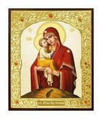 Почаевская Б.М. Икона в окладе малая (Д-22-51)