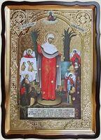 Всех скорбящих Радость (с грошиками) Б.М., в фигурном киоте, с багетом. Храмовая икона 60 Х 80 см.