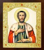 Александр Невский. Икона в окладе средняя (Д-21-68)
