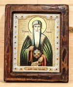 Иоанн Рыльский Св., Икона Византикос, полуоклад, 12Х14
