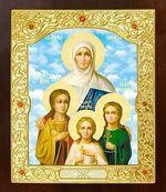 Вера, Надежда, Любовь, и мать их София. Икона в окладе средняя (Д-21-70)