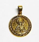 Образок нательный литой (75) Св.Муч.Кристина, цвет золото