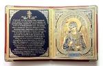 Складень в кожаном футляре (К-19-МК), мягкий, малый с молитвой, Ангел Хранитель, 22 Х 13,5 см. цвет красный.