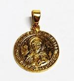 Образок нательный литой (76) Св.Муч.Михаил, цвет золото