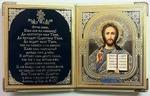 Складень в кожаном футляре (К-22-МБ), мягкий, малый с молитвой, Спаситель, 22 Х 13,5 см. цвет белый.
