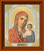 Казанская Б.М.(7). Малая аналойная икона