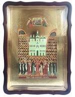 Собор Киево-Печерских святых (желтый фон), в фигурном киоте, с багетом. Храмовая икона 60 Х 80 см.