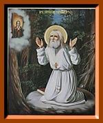 Моление Серафима Саровского на камне. Малая аналойная икона